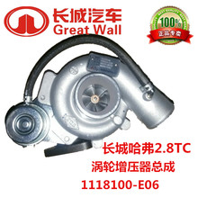 The Great Wall hover H3H5 Wingle 3 Wingle 5 European version of Dierking Deal 2.8TC turbocharger assembly