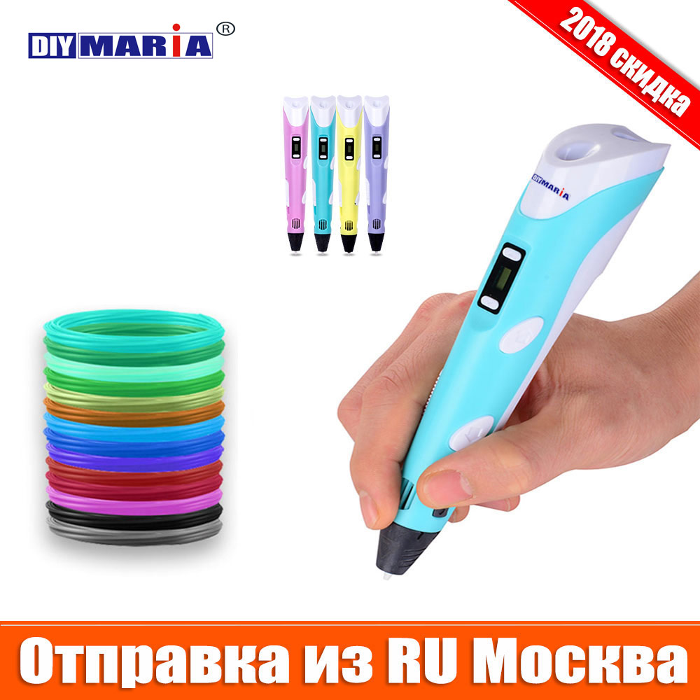 DIY 3D printer PEN with filament PLA 1.75mm Material kinds colours for 3 d printer shipping from Ru Moscow 3d printer filament pla 1 75mm 1kg plastic rubber consumables material 10 kinds colours for you choose