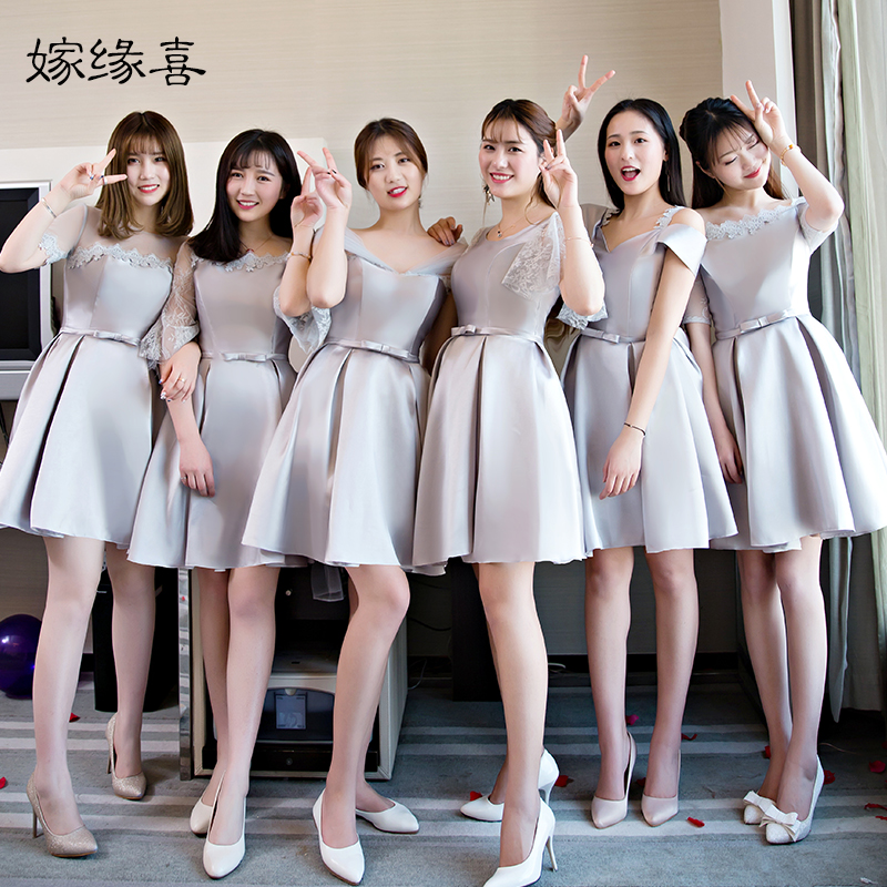2017 new   Bridesmaid     Dresses   plus size stock cheap under $50 sexy romantic sister elegant silver short satin grey JYX988GD