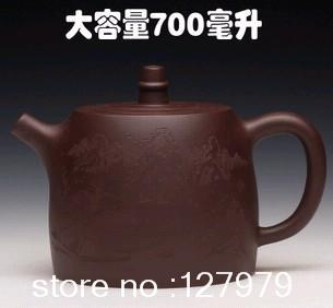 Yixing teapot genuine special hand- ore clearing large capacity purple clay teapot 700ml teaset 1pot with 2cups