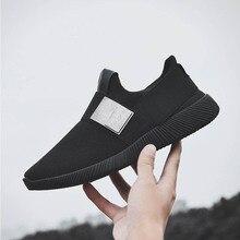 2019 Men's Casual Shoes Woven Mesh Breathable Men's Shoes Men's Sports Shoes zapatos verano hombre  breathable shoes  schuhe