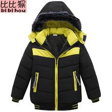 2018 jesień zima Baby Boys kurtka kurtka dla chłopców dzieci kurtka dziecięca Bluza z ciepłą odzież wierzchnia płaszcz dla chłopca ubrania 2 3 4 5 rok tanie tanio Odzież wierzchnia i Płaszcze W dół Parkas snow wear Kurtka w dół Regularne Bawełna Nylon Polyester Down Cotton