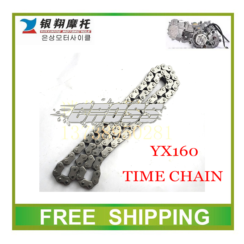 yx yx160 timing chain motorcycle dirt pit bike off road 160cc OIL COOLED engine time chain BSE KAYO accessories free shipping