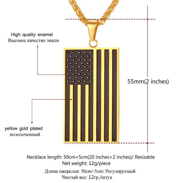 Men Fashion Stainless Steel Gold Plated Necklace with US Flag Pendant