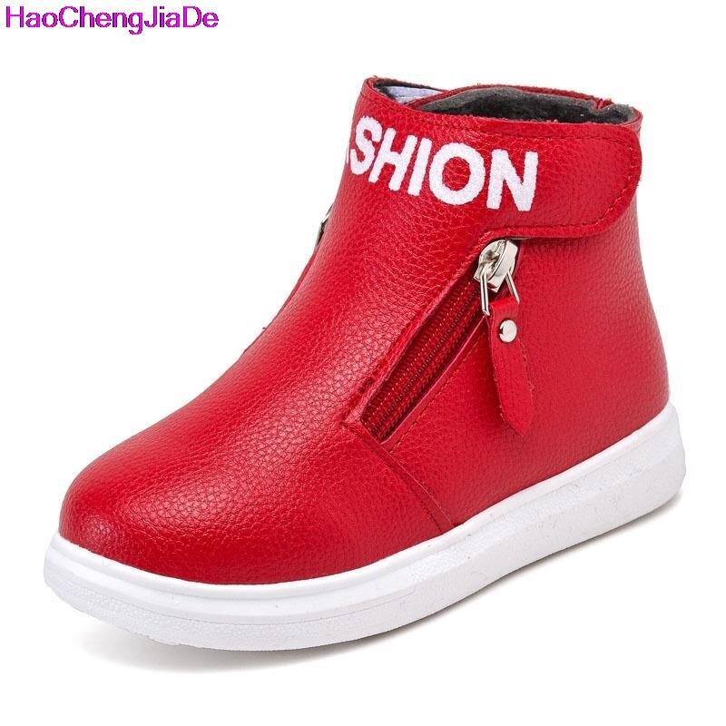 HaoChengJiaDe 2018 Autumn Winter Children Boots Boys Pu Leather Shoes Fashion Girl Martin Boots Waterproof Kids Boot Botas Ninas
