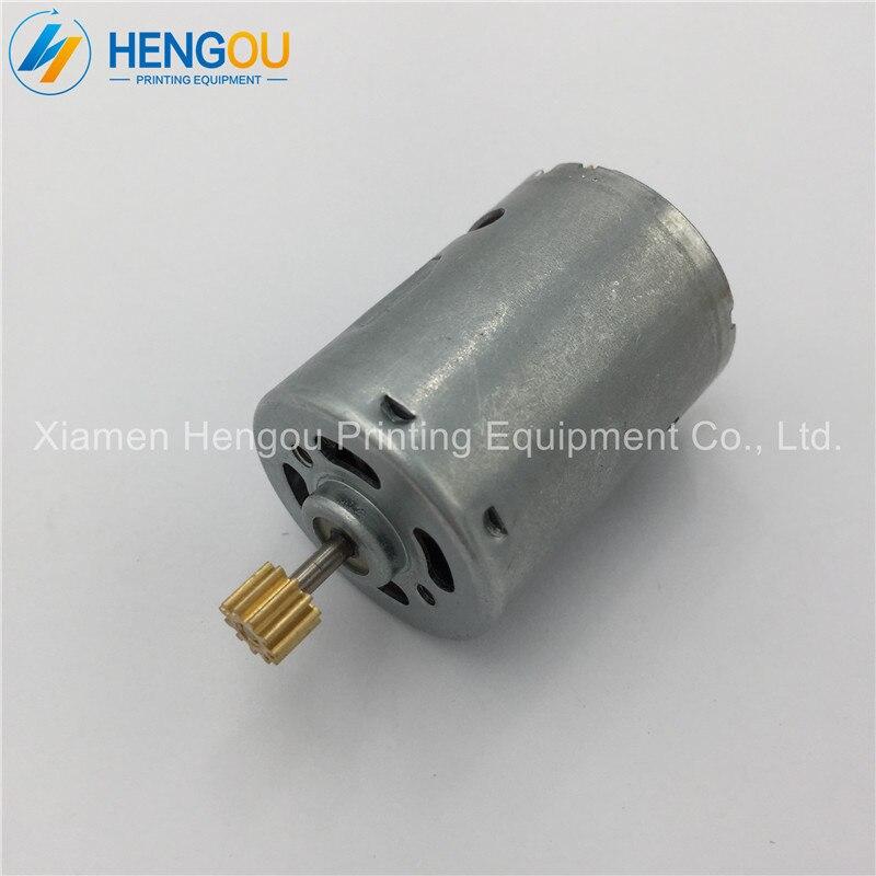 1 piece R2.144.1121 inside motor for Hengoucn machine1 piece R2.144.1121 inside motor for Hengoucn machine