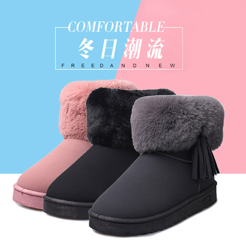 ФОТО 2017 Most Popular ug Australia Boots Women Winter Snow Boots Flat Shoes Plus Velvet Boots Duantong Warm Shoes Quality Size 35-40