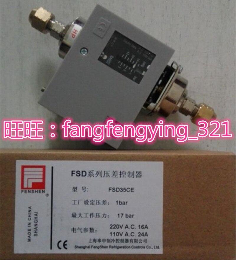 oil pressure protector FSD35CE differential pressure controller switchoil pressure protector FSD35CE differential pressure controller switch