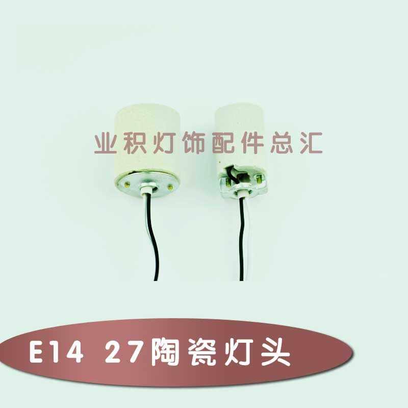 E14 E27 קרמיקה מנורה/נברשת מנורה/תאורת מנורות DIY אביזרי
