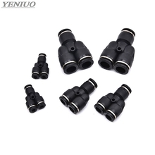Black 3 Way Port Y Shape Air Pneumatic 4mm to 16mm OD Hose Tube Push in Gas Plastic Pipe Fitting Connectors Quick Fittings PY