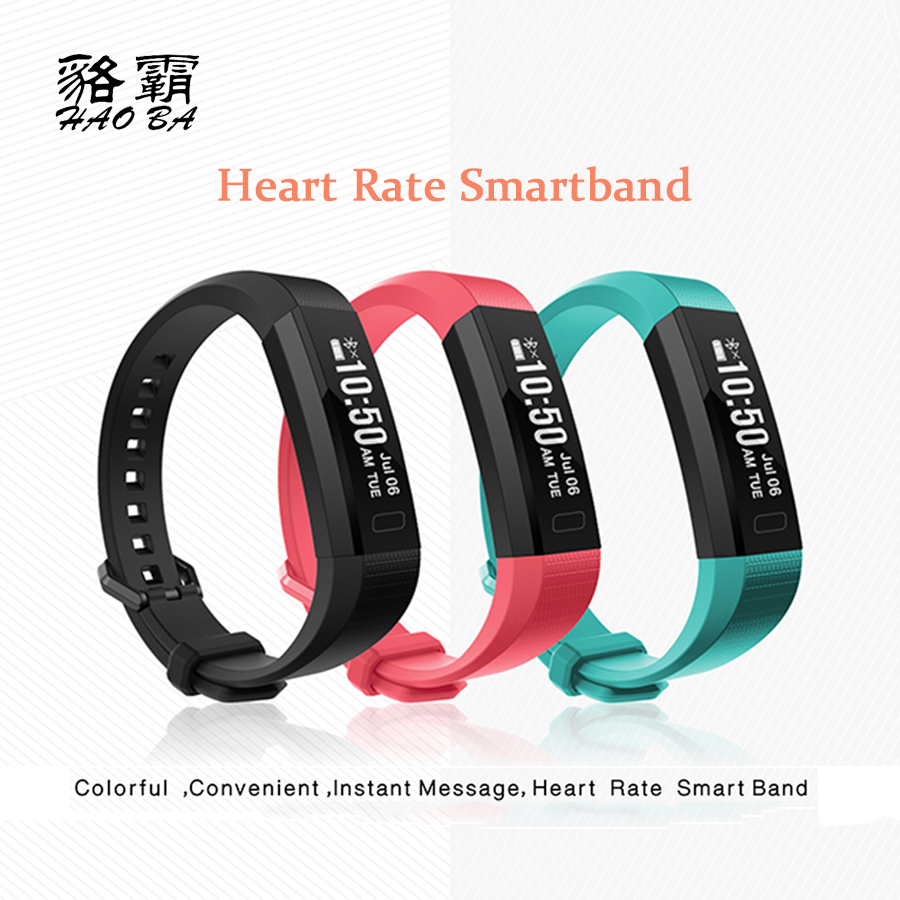 HAOBA Smart Band Heart Rate Monitor Pedometer Fitness Tracker Smart Wristband Bracelet For Android IOS PK