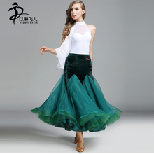 Elegant Modern Waltz Dance Competition Skirt Leotard & Fishbone Skirt For Women Ballroom Waltz Tango Standard Costumes