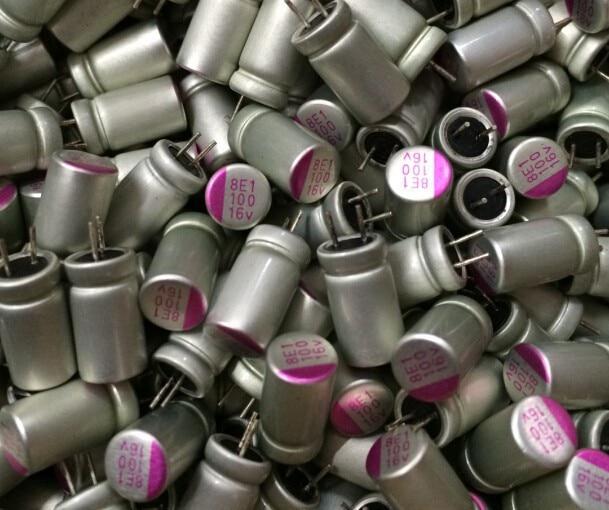 50pcs 100uF 16V 6x11mm Top Grade 16V100uF Solid Electrolytic Capacitors