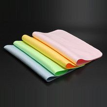 1 pcs High quality Chamois Glasses Cleaner 150*175mm Microfiber Glasses Cleaning Cloth For Lens Phone Screen Cleaning Wipes(China)