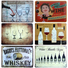 Hot All Kind Of Wine Poster Vintage Metal Signs Home Decor Vintage Tin Signs Pub Vintage Decorative Plates Metal Wall Art