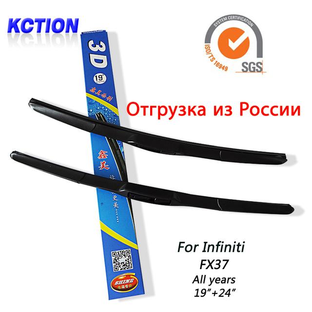 """Windshield Wiper Blade Para Infiniti FX37 carro, 19 """"+ 24"""", borracha Natural, três-tipo segmentar, Acessórios do carro"""