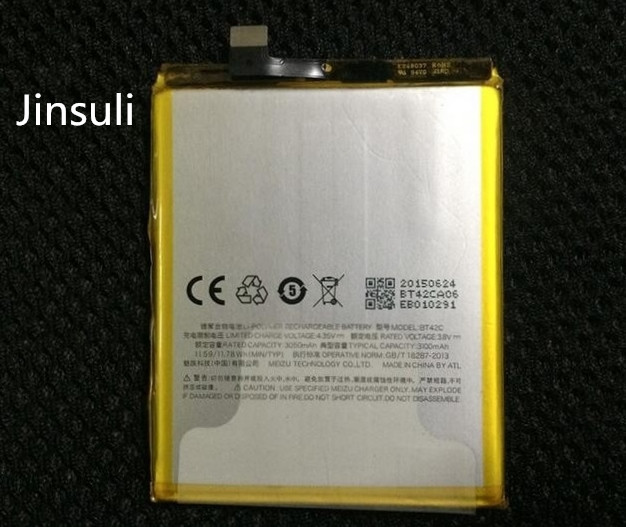 jinsuli For Meizu M2 Note Battery BT42C 100% New Larger capacity 3050mAh Backup Battery Replacement For Meizu M2 Note Smartphone