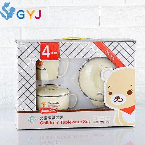 baby bowl 360