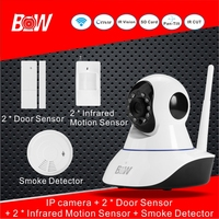 CCTV Sistema di Telecamere di Sicurezza + 2 sensore Porta + 2 Infrarossi motion sensore + 1 rivelatore di fumo onvif pnp allarme wifi della macchina fotografica BW02S