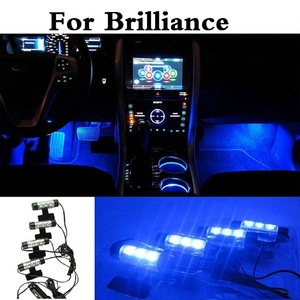 Car style Interior LED Atmosph