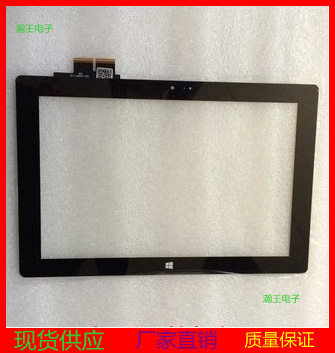 New original black 10.1inch capacitive touch screen panel digitizer glass sensor for 10A01-FPC-1 A0 tablet pc replacement new touch screen touch panel digitizer glass sensor replacement sq pg1024 fpc a0 for 10 1 inch tablet free shipping