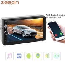 7010B 7 дюймов TFT автомобильный аудио стерео сенсорный экран 2 Din MP5 плеер камера заднего вида Bluetooth 2,0 громкой связи AUX TF USB FM