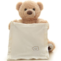 About 30cm Peekaboo Kiekeboe Bear Toys With Music Speaking Plush Stuffed Toys Humor Ted Talking Peekaboo Bear For Baby Kids Gift