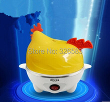 Electric Chicken 7 Egg Kitchen Cooker Boiler Steamer Yellow