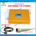 Full Set Newest GSM 2G 3G LCD Signal Booster ! GSM 900 GSM 2100 Mobile Phone Signal Booster Amplifier 3G GSM Repeater + Antenna