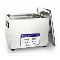 15L 060S 300W Ultrasonic Cleaner Heater Timer Bath Adjustable Industry Ultrasonic Cleaning Machine