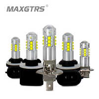 MAXGTRS H1 H3 H27 880 881 886 894 70W 800LM with Cree Chips LED Bulb 6000K White Fog Lamps Driving DRL LED Lights With Lens