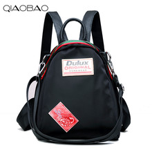 QIAOBAO 2017 Новые кожаные сумки большой емкости Оксфорд путешествия рюкзак первый слой коровьей рюкзак сумка