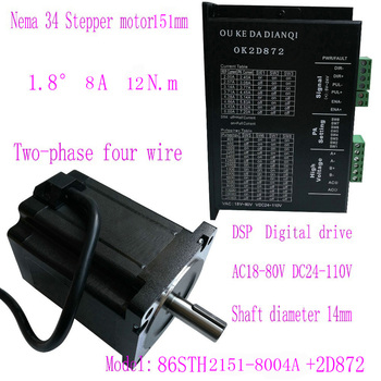 Nema34 stepper motors,86 Stepper Motors,2 PhaseS  4-lead,86STH2151-8004A with Stepper Driver 2D872