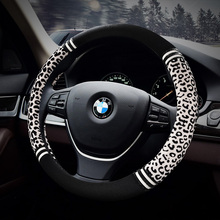 Winter Car steering Wheel Cover Fox Fur and Plush Mix Style 38 cm Fit  95% Car Fashion Leopard print Auto Interior Car Cover Set
