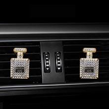 Inlay broca de água garrafa de perfume carro ar condicionado tomada perfume carro perfume acessórios interiores do carro fragrância