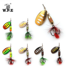 W.P.E Spinner Lure 1pcs 18g Bress Spoon Lure Feather Metal Fishing Lure Carp Fishing Wobblers CrankBaits Treble Hook Fish Pesca fishing bait fish lure hook twist spoon crankbaits spinner accessory tool tackle 20 12