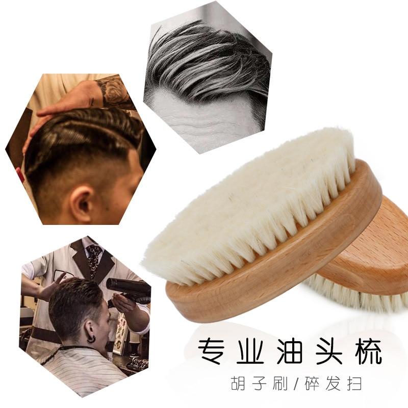 1 Pc Vintage Öl Kopf Pinsel Baby Bad Pinsel Haarschnitt Haar Neck Pinsel Bart Haar Wolle Pinsel G0320 Preisnachlass