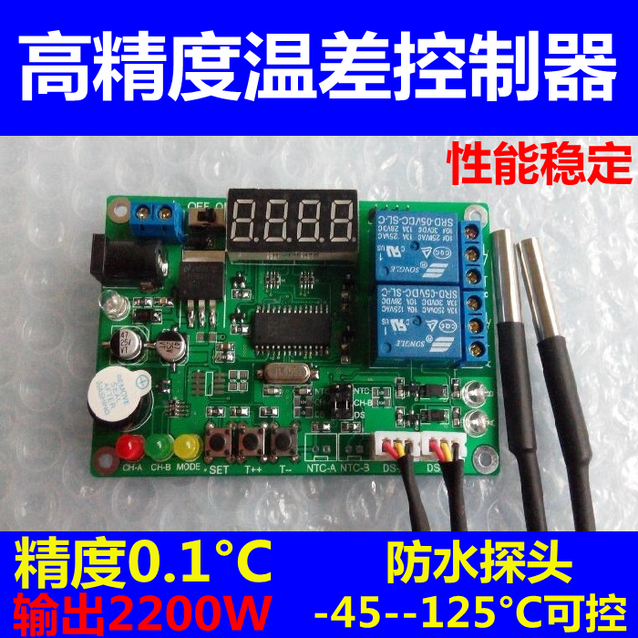 High Precision Digital Display Intelligent Temperature Difference Controller Temperature Difference Instrument dmx512 digital display 24ch dmx address controller dc5v 24v each ch max 3a 8 groups rgb controller