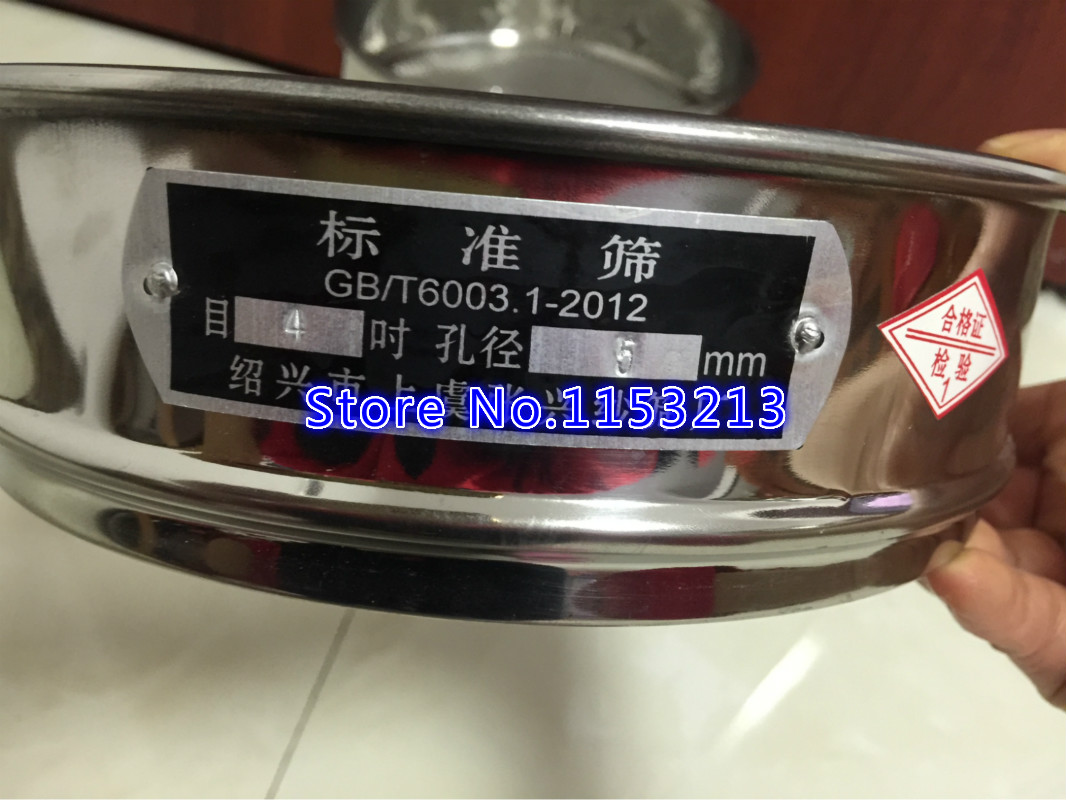 R20cm Aperture 1.6/0.8/0.6/0.5/0.4/0.3/0.2mm 304 stainless steel Standard Laboratory Test Sampling Inspection Pharmacopeia sieve r20cm aperture 0 002mm 304 stainless steel standard laboratory test sieve sampling inspection pharmacopeia sieve