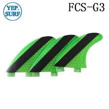 Surf Fins Quilhas FCS G3 Green Surfboard Fin Honeycomb Fibreglass