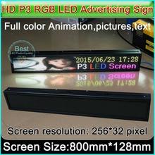 """Panneau de écran rgb LED HD P3, panneaux publicitaires de LED polychrome dintérieur, H5.5 """"x W32"""" (256 Pixel * 32 Pixel)"""