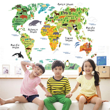 ZOOYOO tube animal world map wall stickers living room Bedroom Office home decoration decal mural art diy office