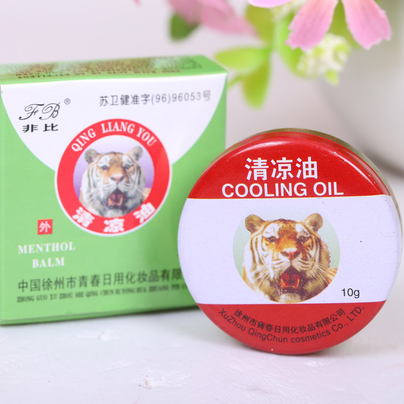 6pcs Essential Oil Influenza Cold Headache Dizziness Summer Mosquito Chinese Qingliang Oil Yellow Solid Tiger Balm cosmetics 50g bottle chinese herb ligusticum chuanxiong extract essential base oil organic cold pressed