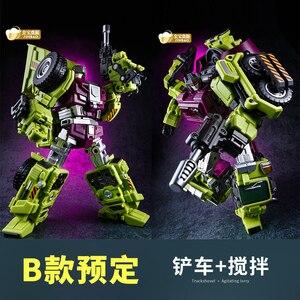 Image 4 - Transformation oversize ko gt  JinBao Devastator figure toy