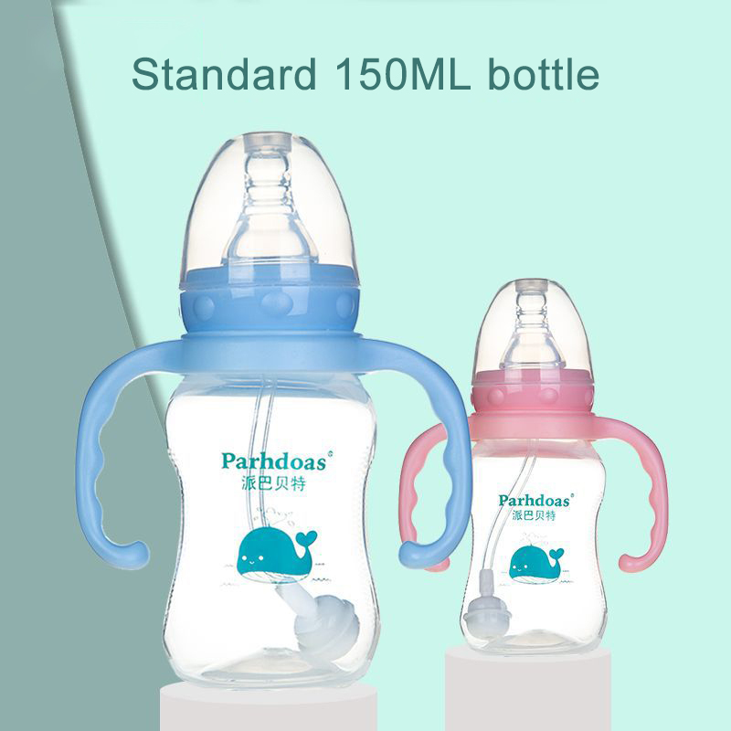 Baby Feeding Bottle Special-Purpose 150ml Standard Caliber With Handle Suction Tube