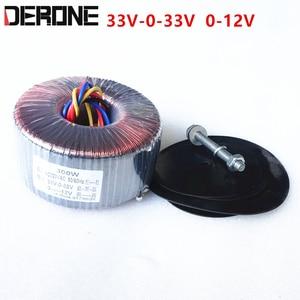 Image 1 - 300 ワット/300VA アンプトランス 33V 0 33 V/0 12 12v の純銅電源トランス dartzeel NHB108 QUAD405 パワーアンプ