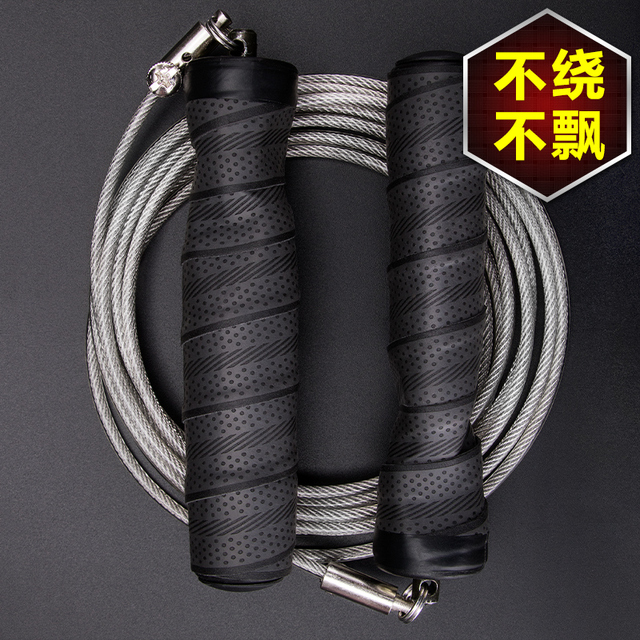 Professional Wire rope skipping adult fitness equipment men women lose weight sports professional rope skipping Nonslip handle