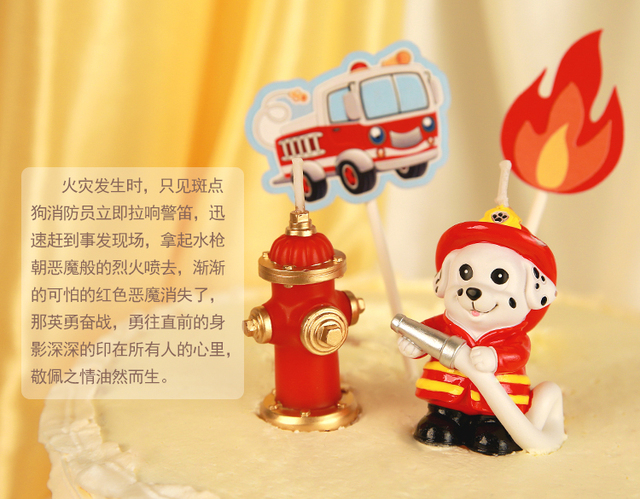 Wangwang Spotted Dog Child Birthday Candle Puppy Zodiac Creative Cake Decoration Fire Brigade Flame