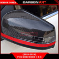 Carbon Fiber red trim Repalcement Mirror Cover For Mercedes A B C E S GLK GLS Class W176 W246 W204 W205 W207 W218 W212 W212 W221