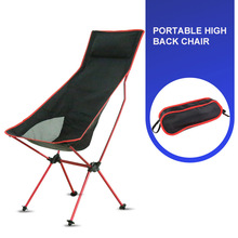 Ultra-Light Outdoor Folding High Back Chair High Load Aluminum Alloy Chair Camping Portable Beach Hiking Picnic Fishing Chair